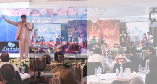 همایش شرکت زرین سال 95 هتل اسپیناس پالاس